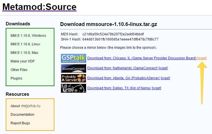 Настройка сервера CS:GO - преднастроенные режимы, конфиги